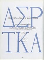 1971367_tb