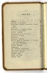 1913-1914_004_l_tb