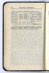 1923-1924_025_l_tb