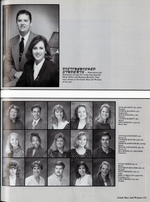 1995138_tb