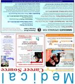 70195_lexington_10-18-2012_lexheraldleader_state_1st_j_12_tb