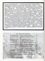 1974233_tb
