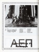 1974335_tb
