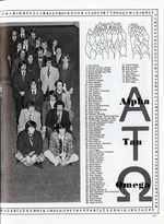 1974344_tb