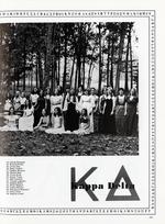1974356_tb