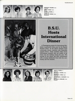 1980320_tb