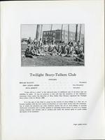 1926087_tb
