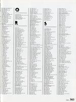 1987305_tb